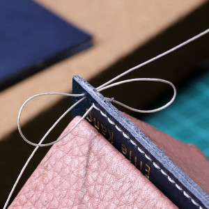how to end a stitch